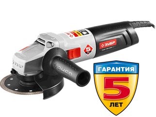 ЗУБР, Углошлифовальная машина 125-800 М3