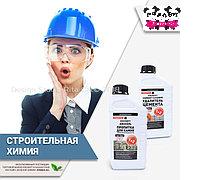 Строительная химия и защита дерева (антисептики и огнебиозащита)