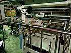 Автоматический штанц-пресс  TMZ 5000 , фото 4