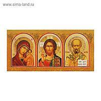 Икона освящённая ТРИПТИХ 80х180