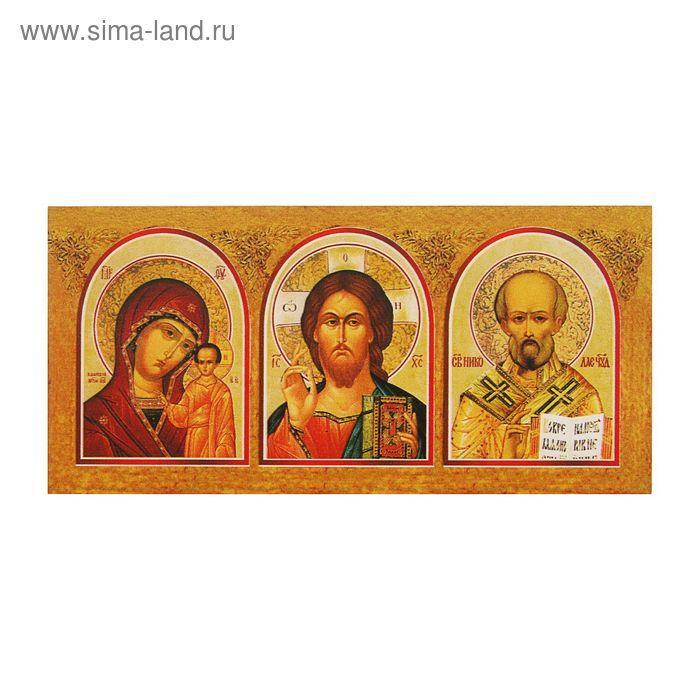 Икона освящённая ТРИПТИХ 80х180 - фото 1