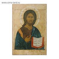 Икона освящённая Христос Пантократор (открытое Евангелие) 95х140