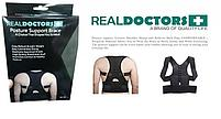 Корректор осанки Real Doctors Posture Support Brace, фото 2