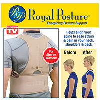 Корректор осанки Royal Posture Energizing Posture Support, фото 2
