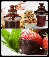 Фонтан шоколадный Chocolat Fondue 25 см, фото 6