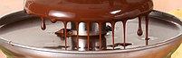 Фонтан шоколадный Chocolat Fondue 40 см. Большой 3 яруса., фото 2