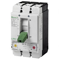 Автоматические выключатели EATON LZMC2-A250-I