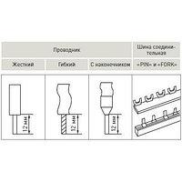 Дифференциальные автоматы EKF Дифференциальный автомат АВДТ-63 25А/30мА [хар-ка C. электронный тип A] 6кА