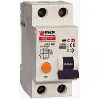 Дифференциальные автоматы EKF Дифференциальный автомат АВДТ-63 10А/30мА [характеристика C. эл-мех тип A] 6кА