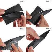 Нож - визитка складной Micro Knife 2 шт, фото 2