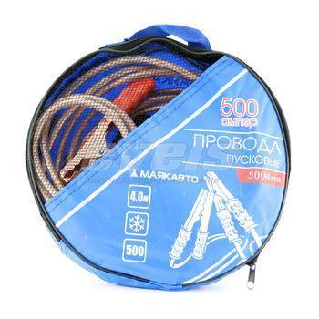 Провода пусковые 500А 2,5м