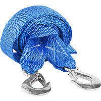 Трос буксировочный с крючками, в сумке 4,5м, фото 2