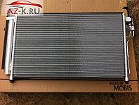 Радиатор кондиционера Kia Cerato/Киа Церато