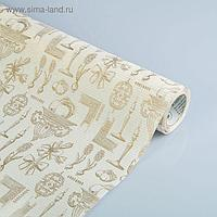 "Бумага упаковочная крафт ""Модерн"", белый-золотой, 0.5 х 10 м"