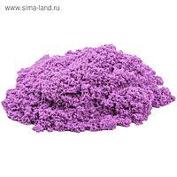 Космический песок сиреневый, 0,5 кг