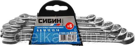 Набор комбинированных гаечных ключей 6 шт, 6 - 14 мм, СИБИН, фото 2