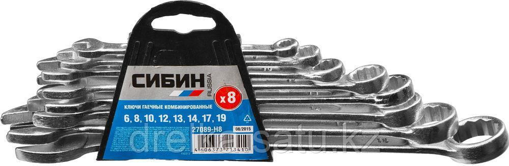 Набор комбинированных гаечных ключей 8 шт, 6 - 19 мм, СИБИН