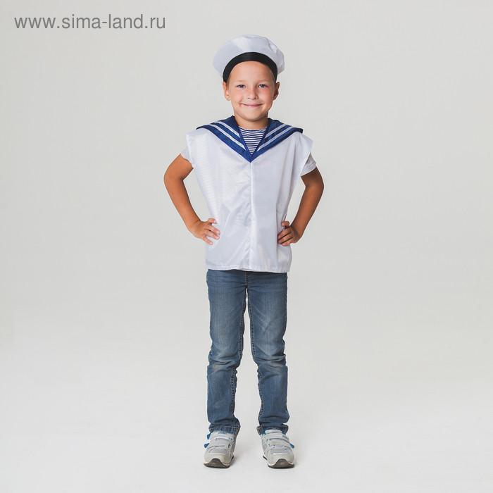 """Детский карнавальный костюм """"Моряк"""", жилет, бескозырка, 4-6 лет, рост 110-122 см - фото 1"""