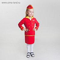 """Детский карнавальный костюм """"Стюардесса"""", юбка, пилотка, пиджак, 4-6 лет, рост 110-122 см"""