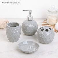 """Набор аксессуаров для ванной комнаты, 4 предмета """"Каменный шар"""""""
