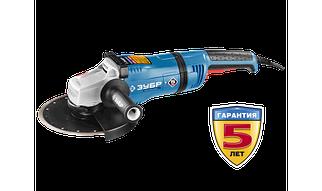 ЗУБР, Углошлифовальная машина  П230-2400 ПВ