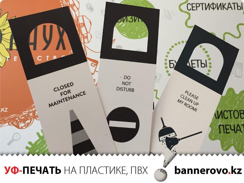 Широкоформатная УФ-печать на пластике
