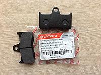 Тормозные колодки задние CFMoto OEM 9010-0805A0