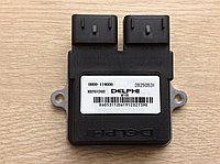 Блок управления двигателем CF Moto OEM 0800-174000