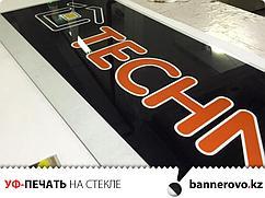 Широкоформатная УФ-печать на стекле