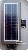 Светильник уличного освещения на солнечных батареях 90W UPS220V, фото 4