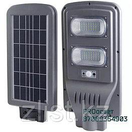 Светильник уличного освещения на солнечных батареях 60W UPS220V