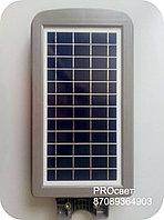 Светильник уличного освещения на солнечных батареях 60W UPS220V, фото 3