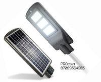 Светильник уличного освещения на солнечных батареях 60W UPS220V, фото 4