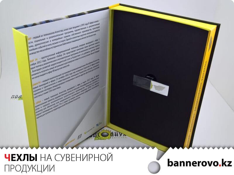 УФ-печать на сувенирной продукции