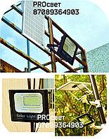 Прожектор (25 Вт) с солнечной батареей датчиком света и пультом управления, фото 5