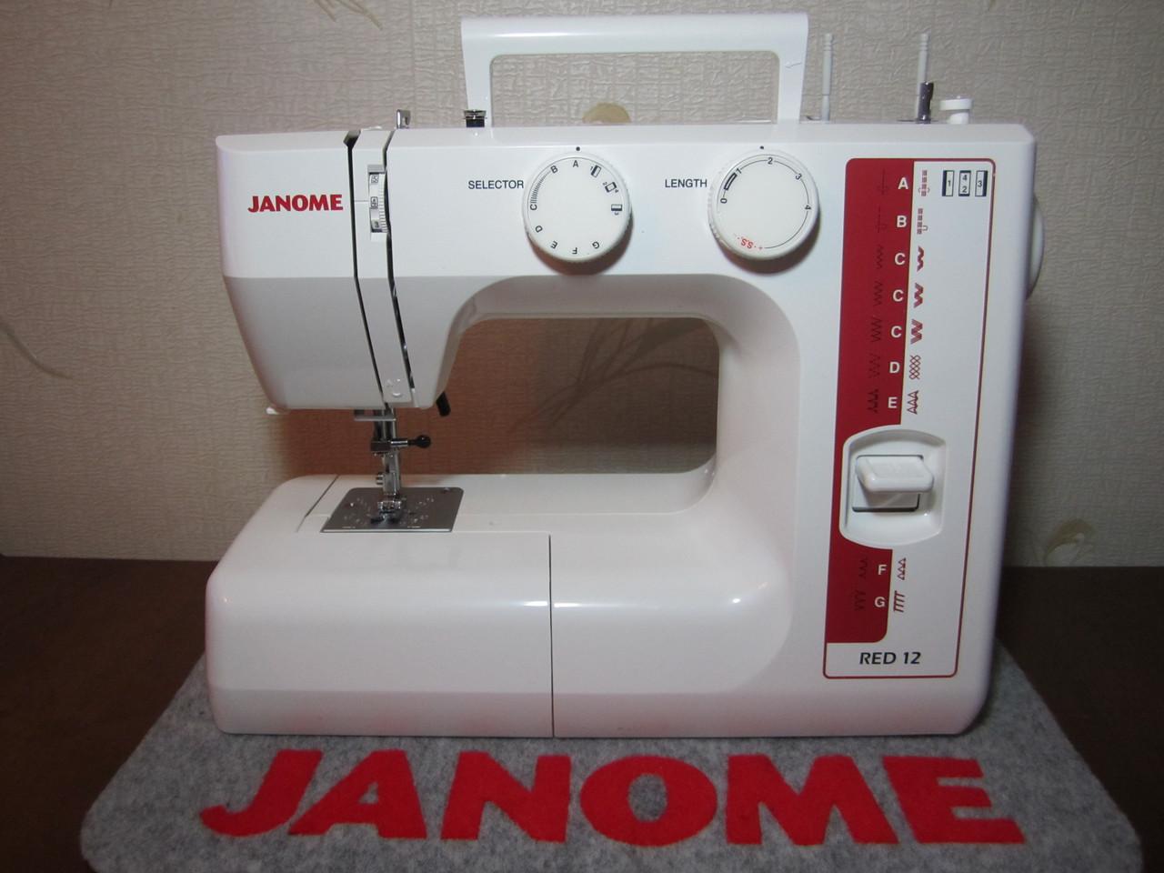 Швейная машинка Janome RED 12