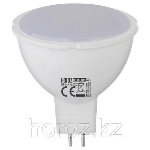 Светодиодная лампа с цоколем GU 5.3, мощность 4 Watt