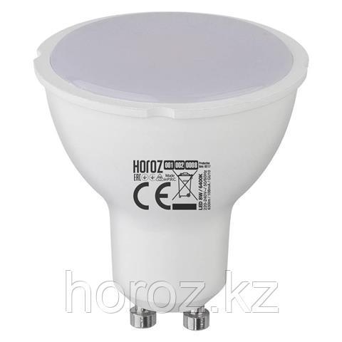 Светодиодная лампа с цоколем GU 10 и мощностью 6 Watt