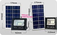Прожектор (10 Вт) с солнечной батареей датчиком света и пультом управления