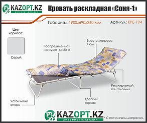 Раскладушка с мягким матрасом «Соня-1», фото 2