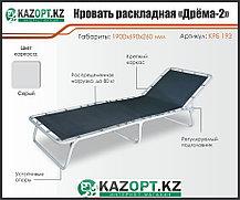 """Раскладушка """"Дрема-2"""", большая, фото 3"""