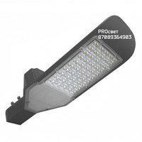 Светодиодный консольный светильник LED PRIDE 50W 6500К 5 000 Lm IP65 уличный, фото 2