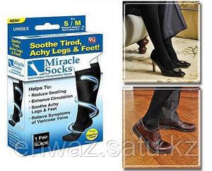 Носки MIRACLE SOCKS