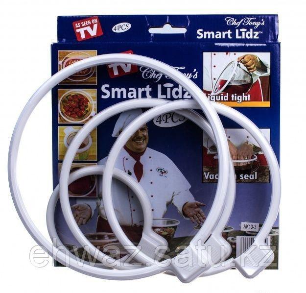 Крышки вакуумные Smart Lidz