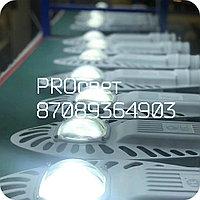 Консольный уличный светодиодный светильник СКУ 100 w белый корпус. Уличный фонарь LED Кобра , фото 4