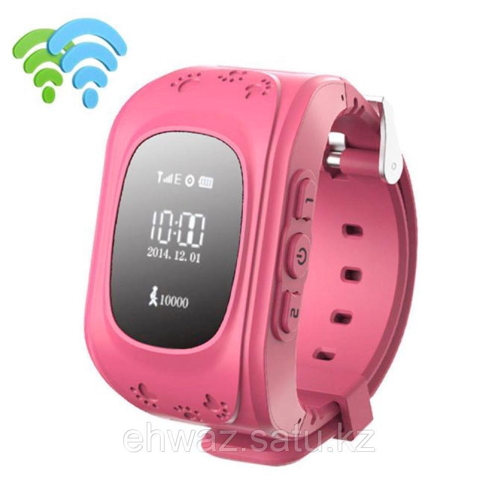 Детские смарт-часы Q50 с GPS, цвет розовый