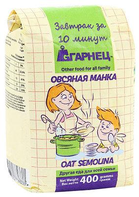 """Овсяная крупка Гарнец """"Овсяная манка"""", 400 гр"""