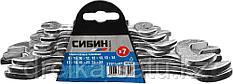 Набор рожковых гаечных ключей 7 шт, 8 - 24 мм, СИБИН