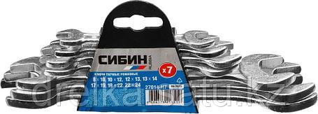Набор рожковых гаечных ключей 7 шт, 8 - 24 мм, СИБИН, фото 2