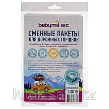 Сменные пакеты для туалета с впитывающим вкладышем для дорожных горшков